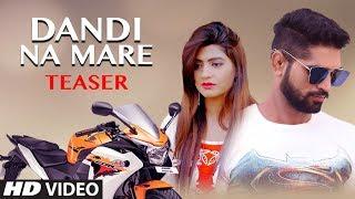 Dandi Na Maare Latest Haryanvi Video Song Teaser | Miss Sweety | Feat Surender Kala, Sonika Singh
