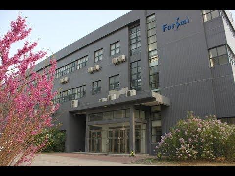 Beijing Forimi Company Factory Show