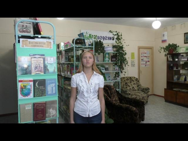 Изображение предпросмотра прочтения – ОлесяСтреленко читает произведение «У Лукоморья дуб зеленый» А.С.Пушкина