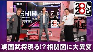 SHIBUXILE「シブザイル #18」ダイジェスト