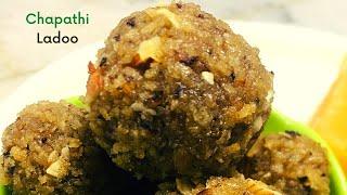 రట లడడMalida RecipeChapathi Ladoo Recipe  Roti Ladoo Recipe  Leftover Chapati Recipes
