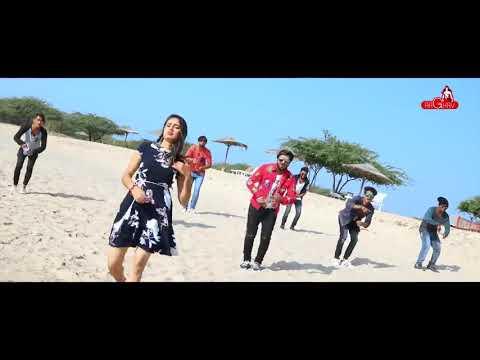 Baby Ne Bourvita Pidavo Song Ringtone / Gujarati Song /