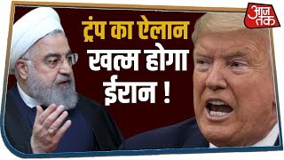 Trump की चेतावनी के बाद भी Iran ने लिया 'बदला', अब America ने कहा खत्म कर देंगे