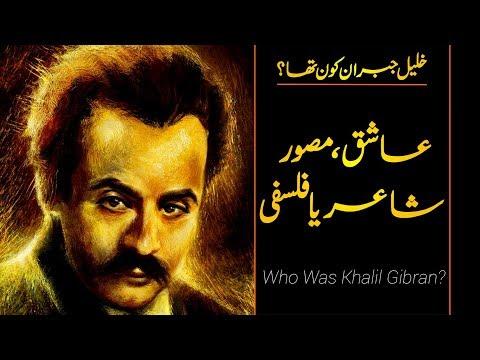 Wo Kon Tha # 19 | Who was Khalil Gibran? | Usama Ghazi