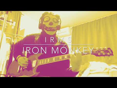 IRON MONKEY irms cover