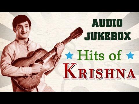 Best Songs Of Superstar Krishna | Superhit Telugu Songs Jukebox | Evergreen Songs Collection