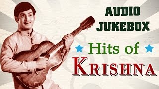 Best Songs Of Superstar Krishna | Superhit Telugu Songs Jukebox | Evergreen Songs Collection