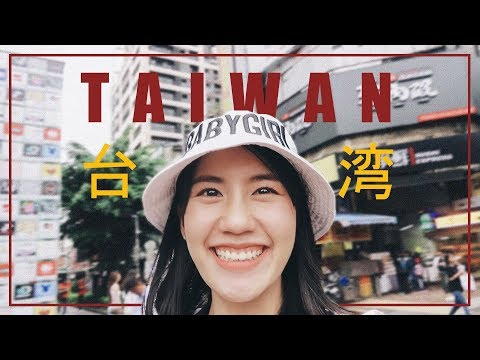 เที่ยวไต้หวัน ช็อปมันส์ กินดุ วู้ววว! | MayyR - วันที่ 12 Jul 2019