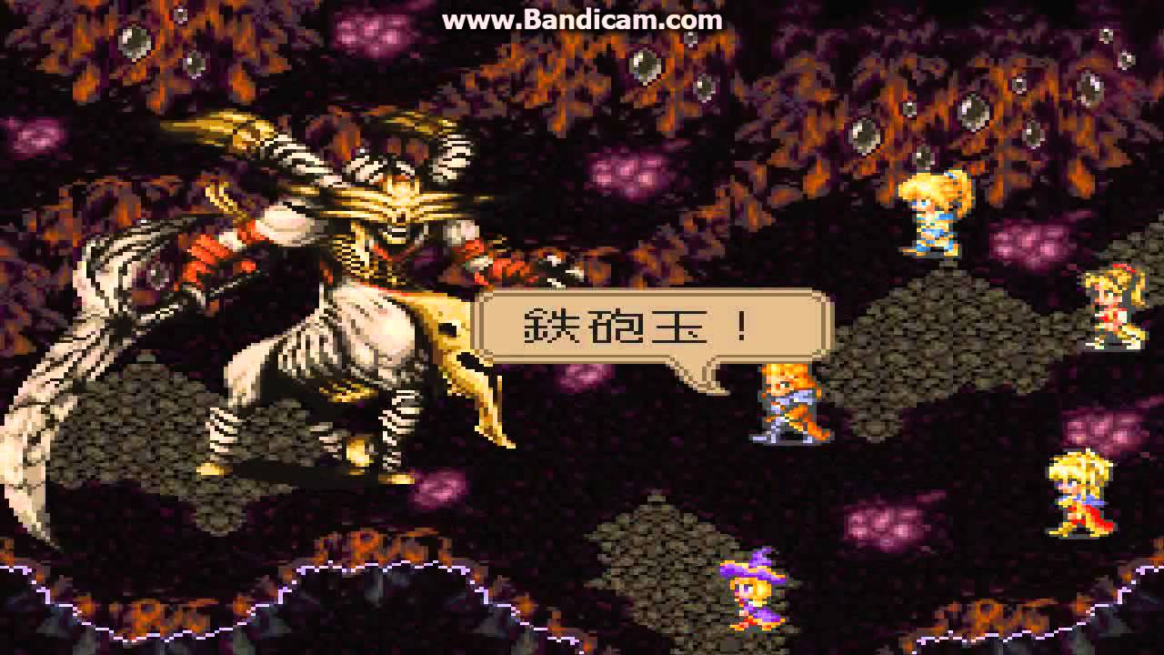 romancing saga 2 how to learn tech from weapon