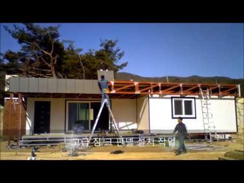 연아건축//지진에강한 컨테이너 하우스 (해오