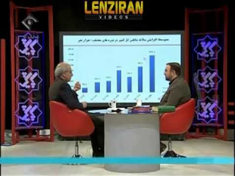Economist on Iranian TV : With 40 pct inflation , Iran is ranked first in the world !