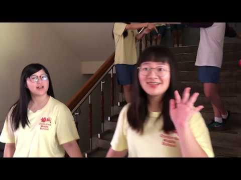 2019嘉義縣私立協同高級中學畢業影片-高三庚