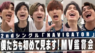 "SixTONES-""NAVIGATOR"" MV preview-「MV初鑑賞会」"