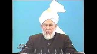 Urdu Khutba Juma on September 19, 1997 by Hazrat Mirza Tahir Ahmad at Canada