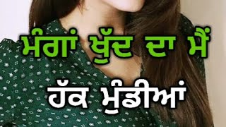 Jutti || Satbir Aujla || Preet Singh || New Punjabi Song || Whatsapp Status Video || New Songs 2018