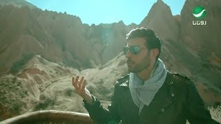 Majid Almohandis Ma 3ad Baghi ماجد المهندس ماعاد باقي