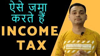 Income Tax Payment Online (in Hindi) || How to Pay Income Tax or Advance Tax Online