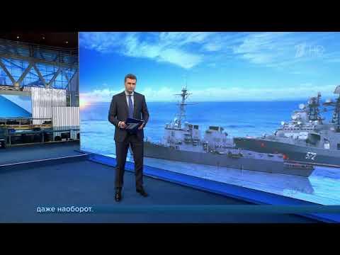 """""""Американские корабли у границы России"""" заявили ВМС США"""