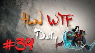 HoN WTF Daily #39