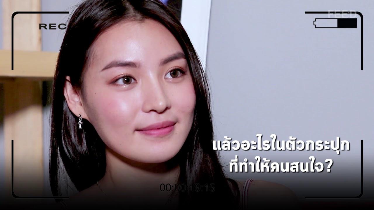 กระปุก-พัชรา ทับทอง นางเอกหน้าสวย จาก Love Songs Love Series