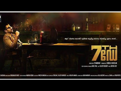 Oru Kadha Rap HQ Title Song 7th Day Malayalam Movie