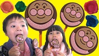 アンパンマン の大きなペロペロチョコを こうくんねみちゃん が美味しく食べて粘土にスタンプして楽しく遊びました♫ *~*人気のオススメ動画*...