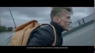 Погоня горячей крови -Новый ролик Тинькофф (кавер)-Экстремальная поездочка