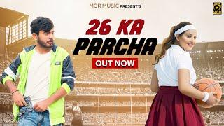 26 Ka Parcha (Official Video)  Amanraj Gill & Sunaina || New Haryanvi Song 2021|| Mor Music