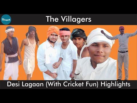 Desi Lagaan || Highlights With Cricket Fun || Rajasthani comedy.