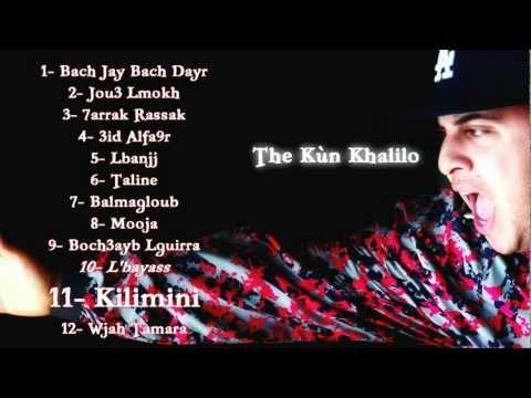 Si Simo - Kilimini (Album Bach Jay Bach Dayr 2012)