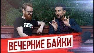 МОЯ ПЕРВАЯ МАШИНА \ ZHVACHKA PRANKS