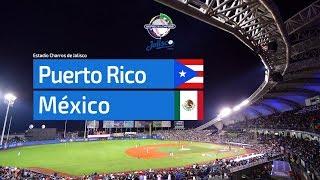 México vs Puerto Rico | Serie del Caribe Jalisco 2018 | Resumen | 2 de febrero 2018