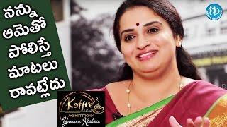 నన్నుఆమెతో పోలిస్తే మాటలురావట్లేదు - Pavithra Lokesh || Koffee With Yamuna Kishore