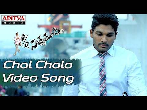 Chal Chalo Chalo Video Song - S/o satyamurthy Video Songs - Allu Arjun,Samantha