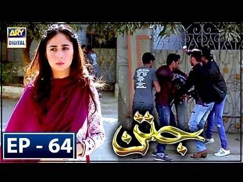 Jatan - Episode 64 - 20th February 2018 - ARY Digital Drama