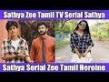 Sathya Zee Tamil TV Serial Sathya   Sathya Serial Zee Tamil Heroine   Sathya Serial Zee Tamil Whatsapp Status Video Download Free