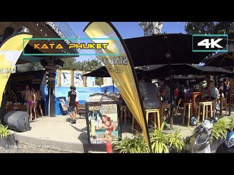 Kata  10-01-2018 (Phuket) Kata Beach, Kata Noi And Adjacent Area's 4K