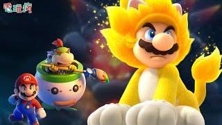 《超級瑪利歐 3D 世界 + 狂怒世界》超巨大化狂怒庫巴 VS 超巨大化貓咪瑪利歐!