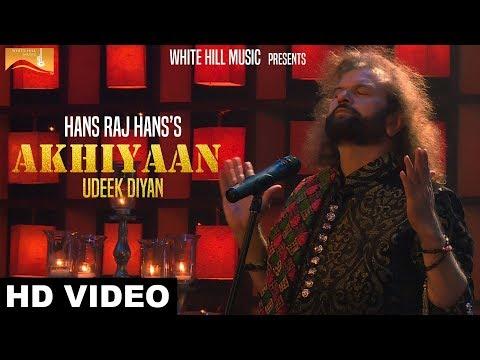 New Punjabi Song 2017 - Akhiyaan Udeek Diyan (Full Song) Hans Raj Hans - Latest Punjabi Songs 2017