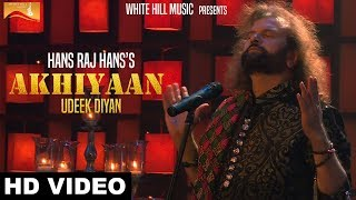 New Punjabi Song 2017 - Akhiyaan Udeek Diyan (Full Song) Hans Raj Hans - Latest Punjabi Songs 2017