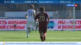 Виктор Файзулин: у сборной есть одна мечта - войти в историю