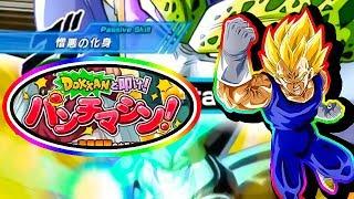 【ドッカンバトル】セルと魔人ベジータでパンチマシン カンストダメージに挑戦【Dragon Ball Z Dokkan Battle】