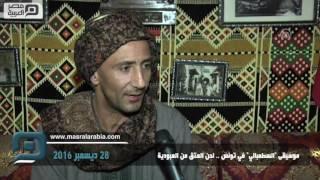 مصر العربية | موسيقى
