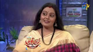 Alitho Saradaga   Telugu Serial Actors  Preethi Nigam,Nagesh   29th April 2019   Latest Promo