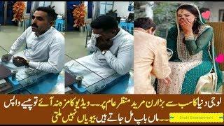 Run Mureed Bunda 》 Pakistani Dukhi Husband 》 Very Funny 》 Joru Ka Ghulam 》 HD 》 mp4
