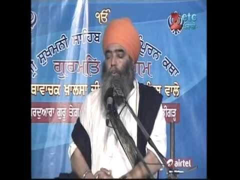 (6)Sukhmani Sahib Katha-Paramjit Singh Khalsa (anandpur sahib wale)