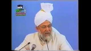 Friday Sermon 11 August 1995