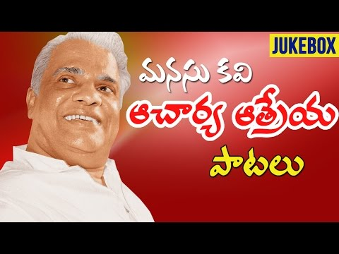 Aatreya Telugu Songs | Aacharya Aatreya Super Hit Telugu Video Songs Jukebox - Volga Video