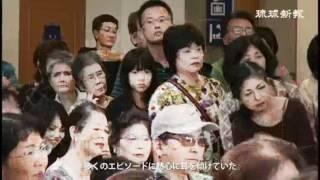 浦添市美術館で開催中の「ジュディ・オング倩玉(せいぎょく) 木版画の...