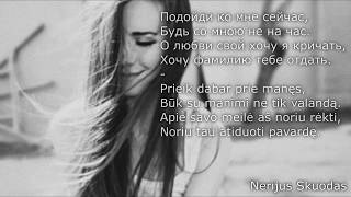 [lyrics] Бабек Мамедрзаев - Спасибо твоей маме... [2018!] [LIEUVIŠKAI!]